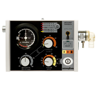 人工呼吸器 メデュマット・スタンダードa(アシスト) 基本セット WMED‐3