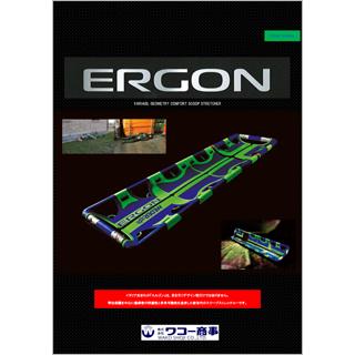 エルゴン WMR-16150/V