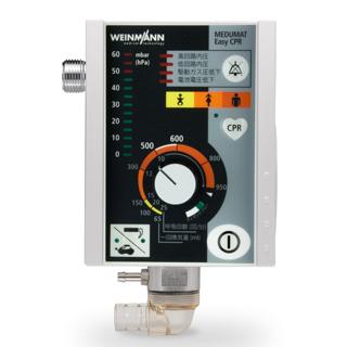 人工呼吸器 メデュマット・イージー・CPR WMED-6EC